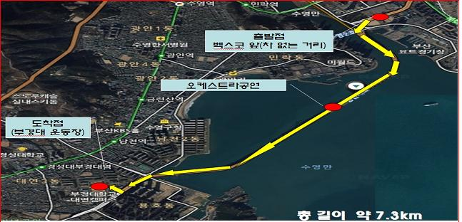 바다와 광안대교, 오케스트라가 있는 2011 다이아몬드브리지 걷기 축제 이미지1번째
