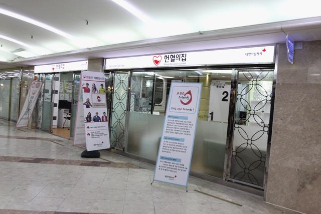 부산 지역 12번째 헌혈의집, '헌혈의집 광복센터' 개소 이미지1번째