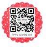 온비드 이용안내 QR코드로 스마트폰으로 스캔하면 http://www.onbid.co.kr/frontup/front/custcenter/tenderJoin.jsp로 이동