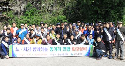 부산시설공단, 노사합동 사회공헌활동 전개! 이미지1번째
