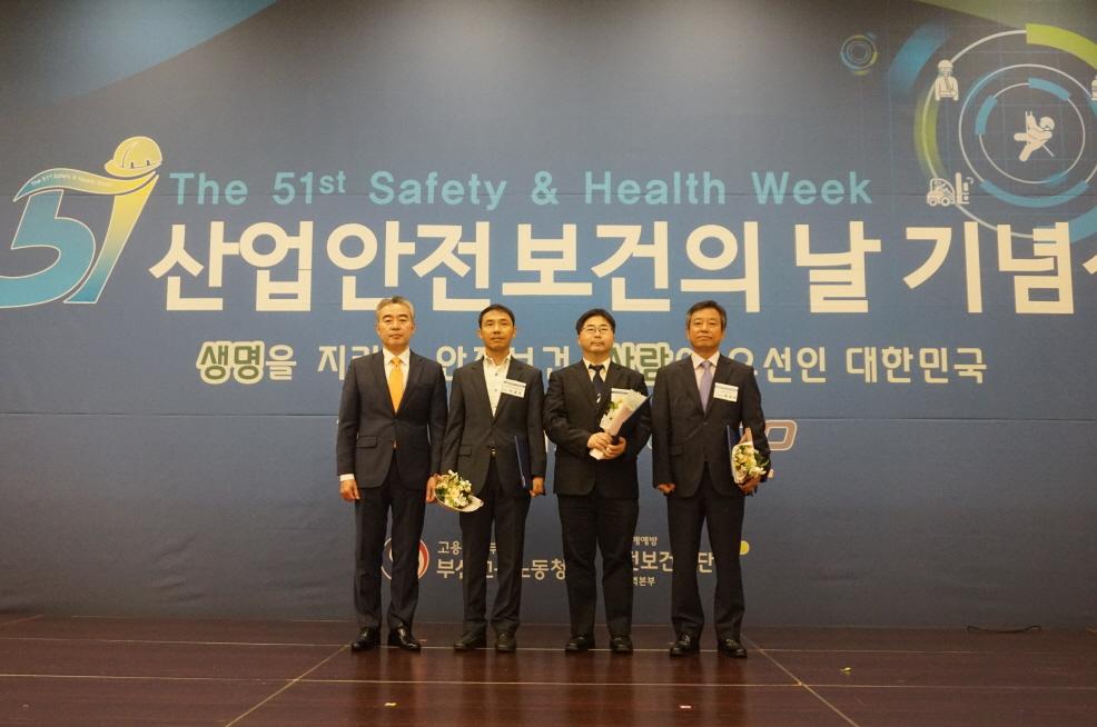 부산시설공단, 부산광역시 안전문화대상 단체상 수상 이미지2번째