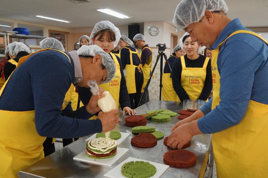 부산시설공단 노사합동 하반기 사랑의 제빵봉사 활동 펼쳐 이미지2번째