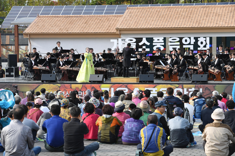 부산시민공원 가을소품음악회 이미지1번째