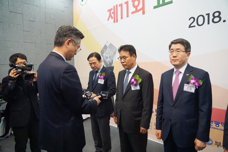 부산시설공단, 교육기부 유공 7년 연속 교육메세나 수상 이미지2번째