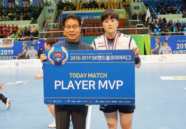 2018~2019 SK핸드볼코리아리그 MVP 수여 기념 사진