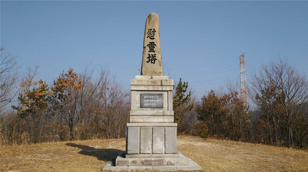 부산영락공원 위령탑 전경