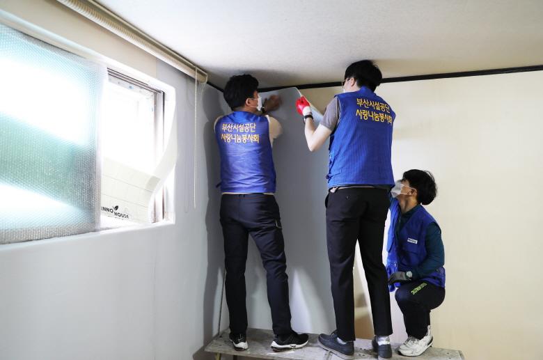 청렴비스코과 함께하는 노사합동 사랑의 집수리봉사 현장사진4