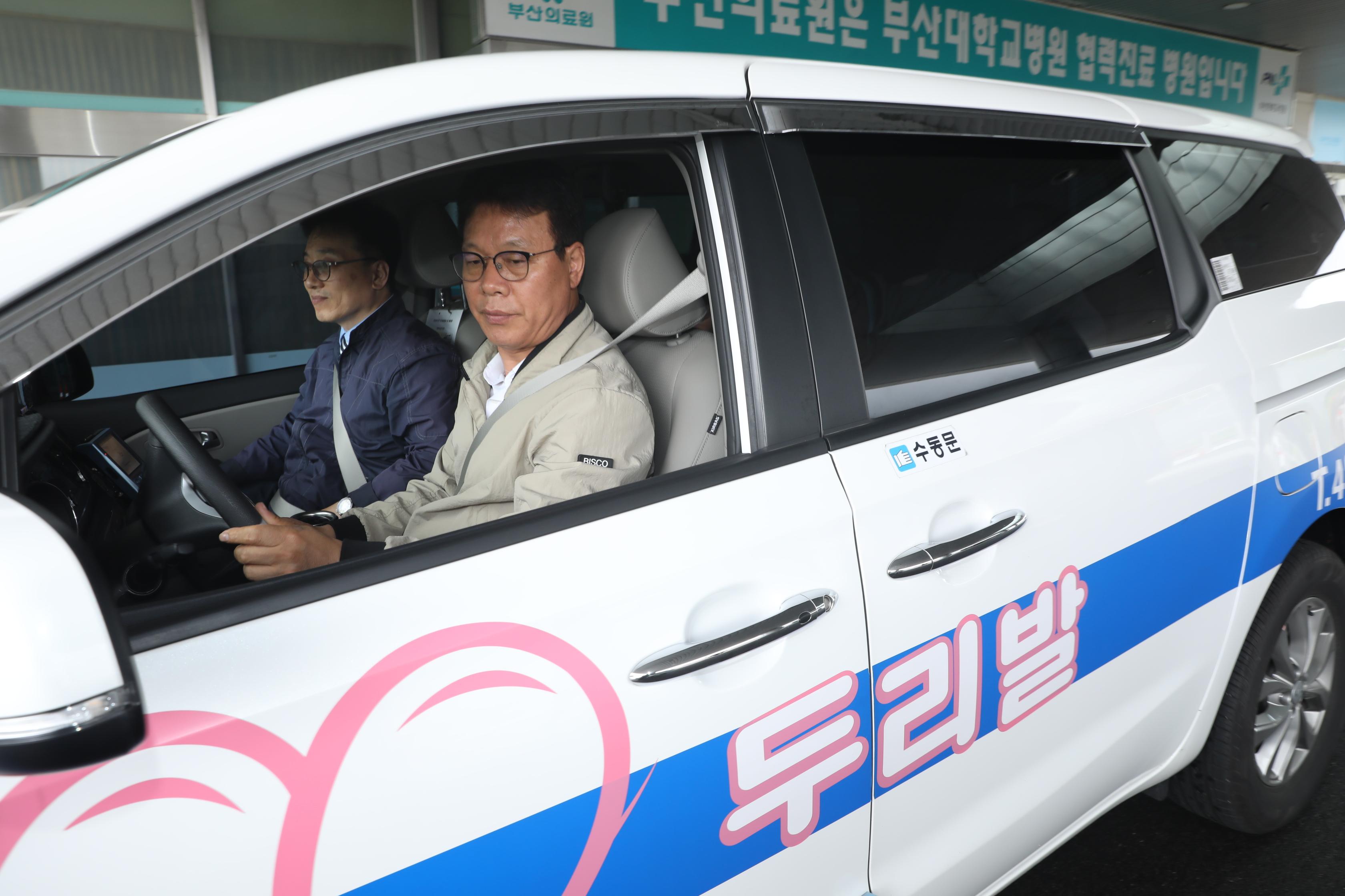 두리발차량을 운행중인 추연길 이사장