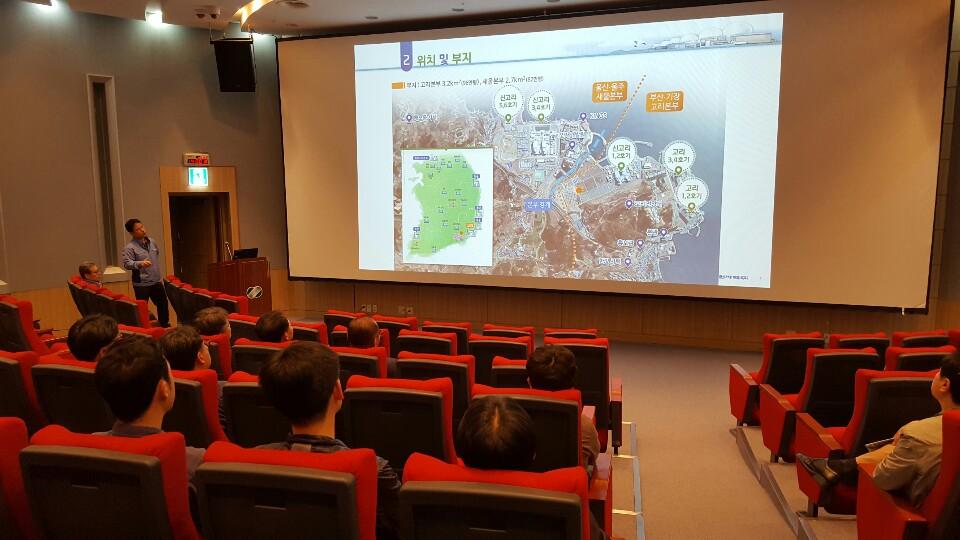 부산시설공단, 재난 및 산업안전보건 역량강화 워크숍 사진1