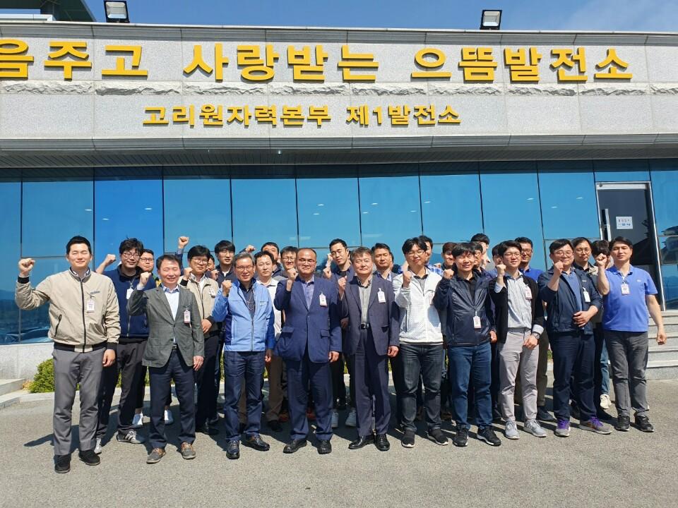 부산시설공단, 재난 및 산업안전보건 역량강화 워크숍 단체사진1