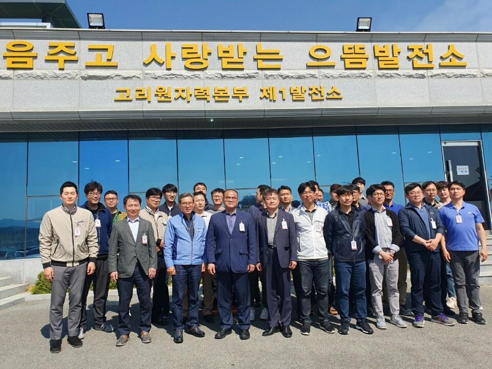 부산시설공단, 재난 및 산업안전보건 역량강화 워크숍 개최 이미지2번째