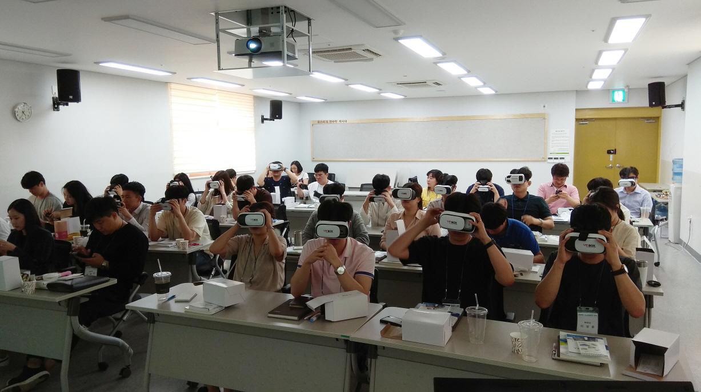7월 신규임용자 역량강화를 위한 VR 안전보건교육 이미지1번째