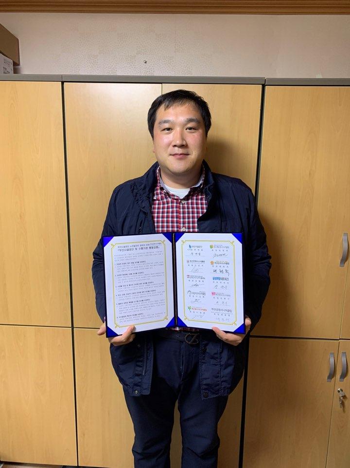 부산진시니어클럽 권범현 관장