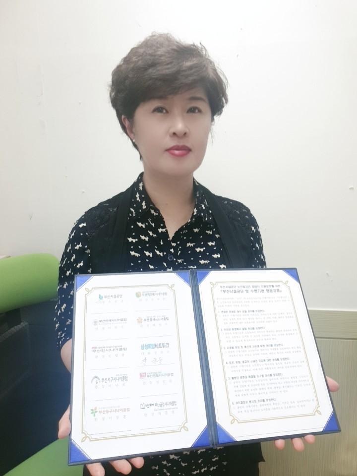 삼성희망네트워크 장윤순 대표