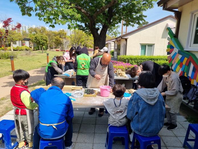부산시민공원 시민꽃밭 가꾸기 프로그램 개최