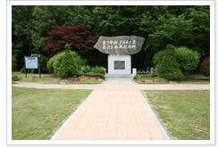 헌7학병6·25기념비 사진