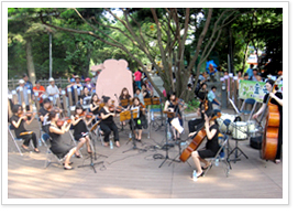 만남의 광장 사진