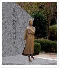 평화의 소녀상 사진