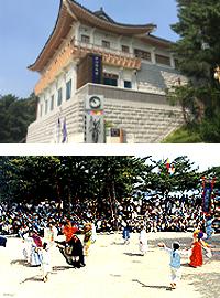 부산민속예술관