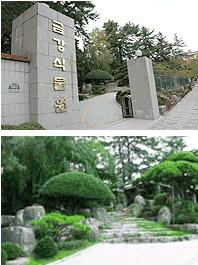 금강식물원사진