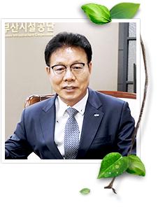 부산시설공단 이사장 추연길 사진