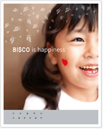 BISCO is happiness 표지