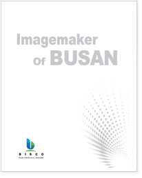 Imagemaker of BUSAN 표지