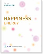 2010 지속가능경영보고서