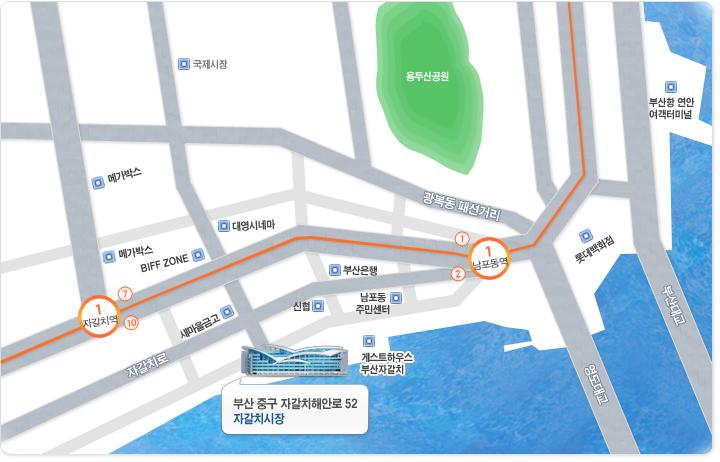 자갈치시장 지도 :부산광역시 중구 남포동 4가 31-1번지, 주요버스 정류장 12개