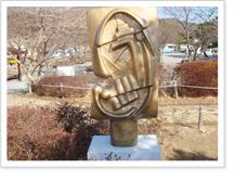 상 - 심봉섭(1986년) 조각품 사진