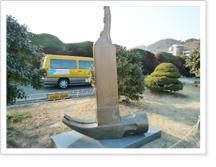 소년의 꿈- 박주현(2011년) 조각품 사진