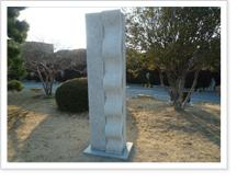 승/Inherit-김동환(1986년) 조각품 사진