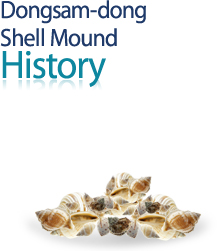 Dongsam-dong shell mound History