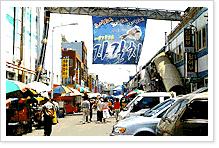 자갈치 시장 거리 사진