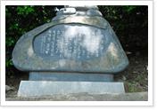 문학비(그 리 움 - 유 치 환) 사진