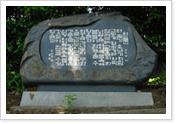 문학비(원(願) - 장하보) 사진