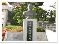 백산 안희제 선생 동상 사진